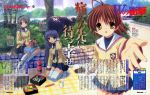 3girls absurdres antenna_hair bag blazer blue_skirt brown_eyes brown_hair clannad day food fujibayashi_kyou furukawa_nagisa highres hikarizaka_private_high_school_uniform ikeda_kazumi jacket kneeling long_hair looking_at_viewer magazine_scan makizushi multiple_girls newtype no_shoes official_art outdoors picnic pleated_skirt sakagami_tomoyo scan school_uniform shoes_removed sitting skirt smile sushi thigh-highs translation_request tree very_long_hair white_legwear