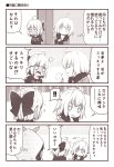 ! !! 3girls ? ahoge alternate_costume bow chibi closed_eyes coat comic commentary_request dark_skin fate/grand_order fate_(series) feather_trim hair_bow hair_ornament hands_up hood hood_up hoodie jeanne_d'arc_(alter)_(fate) jeanne_d'arc_(fate)_(all) kouji_(campus_life) monochrome multiple_girls okita_souji_(alter)_(fate) okita_souji_(fate)_(all) open_mouth osakabe-hime_(fate/grand_order) shirt smirk spoken_exclamation_mark surprised sweatdrop t-shirt thought_bubble translation_request