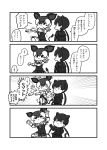 2girls animal_ears animal_print bare_shoulders black_hair black_leopard_(kemono_friends) bow bowtie brown_hair collared_shirt comic commentary_request detached_sleeves greyscale highres kemono_friends kotobuki_(tiny_life) leopard_ears leopard_tail monochrome multicolored_hair multiple_girls okapi_(kemono_friends) okapi_ears okapi_tail pantyhose pleated_skirt shirt short_hair skirt sleeveless tail translation_request twintails white_hair zebra_print