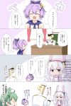+_+ 3girls 4koma :d :t =_= ^_^ admiral_(azur_lane) ahoge akashi_(azur_lane) animal_ears azur_lane black_ribbon camisole cat_ears chibi closed_eyes closed_eyes closed_mouth collarbone comic commentary_request crown gloves green_hair hair_ornament hair_ribbon hairband hands_clasped hat highres idolmaster idolmaster_cinderella_girls jacket javelin_(azur_lane) laffey_(azur_lane) long_hair long_sleeves military_hat military_jacket mini_crown multiple_girls off_shoulder open_mouth own_hands_together p-head_producer parted_lips peaked_cap pink_jacket pleated_skirt ponytail pout purple_hair rabbit_ears red_eyes red_hairband red_skirt ribbon silver_hair sitting skirt smile translation_request twintails u2_(5798239) very_long_hair white_camisole white_gloves white_hat white_jacket