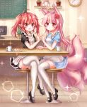 2girls :d absurdres animal_ears apron cake chalkboard clock commission cup dress fang flower food fox_ears fox_tail frilled_dress frills full_body hair_flower hair_ornament hand_holding highres honyang indoors legs_crossed long_hair menu_board monitor mug multiple_girls multiple_tails open_mouth original pink_hair plant plate pointy_ears potted_plant puffy_short_sleeves puffy_sleeves red_eyes redhead restaurant shelf short_hair short_sleeves short_twintails sitting slice_of_cake smile sparkle stool table tail thigh-highs twintails white_legwear zettai_ryouiki