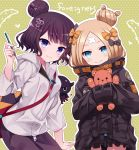 2girls abigail_williams_(fate/grand_order) bangs black_bow black_jacket blonde_hair blue_eyes blush bow brown_hair closed_mouth commentary_request crossed_bandaids eyebrows_visible_through_hair fate/grand_order fate_(series) fingernails green_background hair_bow hair_bun hair_ornament hand_up head_tilt heart heroic_spirit_traveling_outfit holding holding_paintbrush holding_pencil hood hood_down hooded_jacket jacket katsushika_hokusai_(fate/grand_order) long_hair long_sleeves multiple_girls object_hug orange_bow outline paintbrush pants parted_bangs pencil polka_dot polka_dot_background polka_dot_bow purple_pants sleeves_past_fingers sleeves_past_wrists smile stuffed_animal stuffed_toy teddy_bear tentacle tokitarou_(fate/grand_order) toranosuke v-shaped_eyebrows violet_eyes white_jacket white_outline