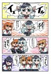 4koma akatsuki_(kantai_collection) anchor_symbol beamed_eighth_notes black_eyes black_legwear black_sailor_collar black_skirt blue_eyes brown_eyes brown_hair comic commentary_request dancing eighth_note fang flat_cap folded_ponytail hat hibiki_(kantai_collection) ikazuchi_(kantai_collection) inazuma_(kantai_collection) kantai_collection long_hair long_sleeves musical_note neckerchief open_mouth parody pleated_skirt purple_hair sailor_collar school_uniform serafuku short_hair silver_hair skirt style_parody thigh-highs tokkyuu_mikan translation_request upper_teeth