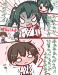 ... /\/\/\ 0_0 2girls :o bangs blue_hakama blush blush_stickers brown_hair bug chibi comic commentary_request dropping emphasis_lines eyebrows_visible_through_hair green_hair hair_between_eyes hair_ribbon hakama hakama_skirt holding insect japanese_clothes kaga_(kantai_collection) kantai_collection kimono komakoma_(magicaltale) long_hair mosquito multiple_girls nose_blush open_mouth parted_lips red_hakama ribbon sharp_teeth short_kimono short_sleeves side_ponytail spoken_ellipsis spray_can standing teardrop teeth translation_request trembling twintails wavy_mouth white_kimono white_ribbon zuikaku_(kantai_collection)