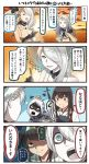 4girls 4koma ^_^ ^o^ akagi_(kantai_collection) blue_eyes blush_stickers brown_eyes brown_hair closed_eyes closed_eyes comic commentary_request drooling empty_eyes hair_between_eyes hair_over_one_eye hairband hat headgear highres ido_(teketeke) japanese_clothes kantai_collection kongou_(kantai_collection) long_hair multiple_girls muneate nontraditional_miko o_o ocean open_mouth purple_hair seaport_summer_hime shaded_face shinkaisei-kan smile speech_bubble sun_hat ta-class_battleship tasuki translation_request white_hair white_hat white_skin