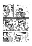 3girls animal_ears bird_wings bow bowtie brown_hair coat comic commentary_request elbow_gloves eurasian_eagle_owl_(kemono_friends) eyebrows_visible_through_hair feathers fox_ears fox_tail fur_collar gloves grey_hair greyscale hands_on_another's_shoulders head_wings highres kemono_friends kotobuki_(tiny_life) light_brown_hair long_sleeves monochrome multicolored_hair multiple_girls necktie no_shoes northern_white-faced_owl_(kemono_friends) owl_ears pantyhose pleated_skirt short_hair short_sleeves sitting skirt tail tibetan_sand_fox_(kemono_friends) tickling translation_request vest white_hair wings