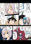 1boy 2girls absurdres admiral_(kantai_collection) bare_shoulders black_hair blue_eyes blue_hair blush closed_eyes collarbone comic eyes_visible_through_hair gloves grey_skirt hair_ornament hair_over_one_eye hairclip hamakaze_(kantai_collection) hat highres indoors kantai_collection long_hair military military_uniform multiple_girls naval_uniform open_mouth pantyhose pleated_skirt sailor_collar sarfata short_hair silver_hair skirt striped striped_skirt uniform urakaze_(kantai_collection) white_cap white_gloves white_hat