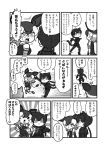 3girls animal_ears animal_print bare_shoulders black_hair black_leopard_(kemono_friends) bow bowtie brown_hair collared_shirt comic commentary_request detached_sleeves fox_ears greyscale highres kemono_friends kotobuki_(tiny_life) leopard_ears leopard_tail light_brown_hair monochrome multicolored_hair multiple_girls okapi_(kemono_friends) okapi_ears okapi_tail pantyhose pleated_skirt shirt short_hair short_sleeves skirt sleeveless tail tibetan_sand_fox_(kemono_friends) translation_request twintails white_hair zebra_print