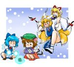 animal_ears azuki_osamitsu blonde_hair blue_hair blush brown_eyes brown_hair cat_ears cat_tail chen chibi cirno earrings fox_tail frog gap hair_ribbon hat ice jewelry multiple_girls multiple_tails ribbon short_hair shouzu_choukou tail touhou translated wings yakumo_ran yakumo_yukari