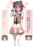 >:) 3girls blush brown_eyes cosplay double_bun embarrassed feet_out_of_frame jintsuu_(kantai_collection) kantai_collection legs_crossed looking_at_viewer multiple_girls naka_(kantai_collection) naka_(kantai_collection)_(cosplay) nose_blush pleated_skirt puffy_short_sleeves puffy_sleeves remodel_(kantai_collection) sailor_collar school_uniform sendai_(kantai_collection) serafuku short_sleeves simple_background skirt smile solo_focus thigh-highs translation_request v_over_eye white_background white_legwear white_sailor_collar white_skirt yoru_nai