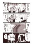 >_< ... 2girls ahoge alternate_costume anger_vein bow chibi chibi_inset closed_eyes coat comic commentary_request constricted_pupils dark_skin eyedrops fate/grand_order fate_(series) feather_trim hair_bow jeanne_d'arc_(alter)_(fate) jeanne_d'arc_(fate)_(all) kouji_(campus_life) long_sleeves monochrome multiple_girls okita_souji_(alter)_(fate) okita_souji_(fate)_(all) shaded_face shirt short_hair short_sleeves smirk spoken_ellipsis surprised t-shirt tears thought_bubble translation_request trembling wide-eyed