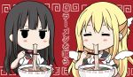 2girls =_= amatsuka_poi bangs black_eyes black_hair black_sailor_collar blonde_hair blush_stickers bowl chijou_noko chikanoko chopsticks closed_eyes detached_wings eating food hair_between_eyes highres holding holding_chopsticks long_hair multiple_girls neckerchief noodles ragho_no_erika red_neckwear sailor_collar school_uniform serafuku shirt short_sleeves translated very_long_hair white_shirt white_wings wings