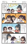 !!? !? >_< 3girls 4koma :d akagi_(kantai_collection) black_hair black_hakama blue_hakama brown_hair comic commentary_request flying_sweatdrops hair_between_eyes hakama hakama_skirt highres holding holding_spoon houshou_(kantai_collection) japanese_clothes kaga_(kantai_collection) kantai_collection kimono long_hair megahiyo multiple_girls open_mouth pink_kimono ponytail red_hakama rice short_hair side_ponytail smile speech_bubble spoon tasuki translation_request twitter_username