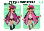 1girl aori_(splatoon) beanie black-framed_eyewear black_footwear black_shorts brown_footwear chichi_band commentary_request directional_arrow fangs glasses green_background hat jacket long_sleeves nintendo open_clothes open_jacket open_mouth outside_border purple_hat purple_jacket purple_legwear rectangular_eyewear shorts smile socks solo splatoon squidbeak_splatoon standing standing_on_one_leg star_hat_ornament translation_request watermark