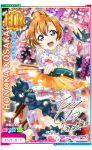 blue_eyes blush fan festival kousaka_honoka love_live!_school_idol_festival orange_hair short_hair side_ponytail smile yukata