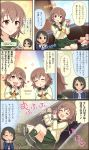 2girls black_eyes black_hair blush brown_eyes brown_hair bunny_hair_ornament character_name comic hair_ornament hairclip highres idolmaster idolmaster_cinderella_girls idolmaster_cinderella_girls_starlight_stage kita_hinako multiple_girls official_art sasaki_chie school_uniform short_hair smile