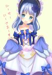 1girl :d bangs blue_bow blue_dress blue_eyes blush bonnet bow child collarbone commentary_request cross-laced_clothes curtsey dress flower gold_trim hair_flower hair_ornament harriet_(pso2) highres juliet_sleeves lolita_fashion long_hair long_sleeves looking_at_viewer open_mouth phantasy_star phantasy_star_online_2 pointy_ears puffy_sleeves side_locks skirt skirt_hold smile solo striped translation_request upper_teeth vertical_stripes white_skirt wide_sleeves yuano