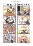 4koma 6+girls ahoge alternate_costume aqua_hair arare_(kantai_collection) arashio_(kantai_collection) asagumo_(kantai_collection) asashio_(kantai_collection) bare_shoulders bismarck_(kantai_collection) black_hair blonde_hair brown_hair card chopsticks comic double_bun dress eating fusou_(kantai_collection) hair_flaps headgear highres holding holding_card kantai_collection kasumi_(kantai_collection) knitting knitting_needle kotatsu kumano_(kantai_collection) long_hair michishio_(kantai_collection) mikuma_(kantai_collection) mogami_(kantai_collection) multiple_girls needle ooshio_(kantai_collection) pinafore_dress playing_card ponytail remodel_(kantai_collection) school_uniform seiran_(mousouchiku) shigure_(kantai_collection) short_hair short_twintails sitting suzuya_(kantai_collection) table translation_request twintails uniform window yamagumo_(kantai_collection) yamashiro_(kantai_collection) yarn yarn_ball yuudachi_(kantai_collection)