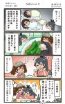 4girls 4koma akagi_(kantai_collection) black_hair black_hakama bottle brown_hair chibi chibi_inset closed_eyes comic commentary_request cup food hair_between_eyes hakama highres holding houshou_(kantai_collection) japanese_clothes kaga_(kantai_collection) kantai_collection kariginu kimono long_hair long_sleeves magatama megahiyo multiple_girls open_mouth pink_kimono ponytail ryuujou_(kantai_collection) sakazuki sake_bottle short_hair smile speech_bubble tasuki translation_request twintails twitter_username visor_cap