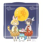 2girls :d alternate_hairstyle animal_ears black_hair blonde_hair braid bubble_skirt chibi commentary_request common_raccoon_(kemono_friends) dated dot_eyes extra_ears feather_hair_ornament food full_moon hanbok japari_symbol_print kaban_(kemono_friends) kemono_friends korean_clothes korean_commentary lucky_beast_(kemono_friends) moon multiple_girls open_mouth roonhee serval_(kemono_friends) serval_ears short_hair skirt smile