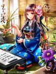 blue_kimono brown_hair calligraphy calligraphy_brush floral_print flower hair_flower hair_ornament hair_stick hanging_scroll hobak indoors japanese_clothes kimono long_hair looking_at_viewer official_art paintbrush pillow plant potted_plant purple_flower red_eyes scroll seiza sitting sparkle table tenka_touitsu_chronicle vase watermark