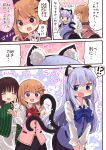 !? +_+ 3girls :d ama_usa_an_uniform animal_ears apron bangs blue_eyes blue_hair blunt_bangs blush bow bowtie brown_hair cat_ears cat_tail collared_shirt comic commentary_request empty_eyes eyebrows_visible_through_hair gochuumon_wa_usagi_desu_ka? green_kimono hair_between_eyes hair_ornament hairclip heart heart-shaped_pupils highres hoto_cocoa japanese_clothes kafuu_chino kimono long_hair long_sleeves multiple_girls open_mouth rabbit_house_uniform shaded_face shirt short_hair skirt smile spoken_interrobang striped striped_kimono suzuki_toto symbol-shaped_pupils tail translation_request ujimatsu_chiya vest violet_eyes white_apron white_shirt wide_sleeves x_hair_ornament