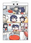 ... 4girls 4koma anchor_print black_hair black_serafuku braid comic cup drunk glasses grey_hair hair_flaps hair_ornament hairband hat highres holding holding_cup hot_water_bottle jun'you_(kantai_collection) kantai_collection kitchen long_hair mini_hat multiple_girls ooyodo_(kantai_collection) oven_mitts pola_(kantai_collection) pot purple_hair ramen remodel_(kantai_collection) school_uniform seiran_(mousouchiku) semi-rimless_eyewear serafuku shigure_(kantai_collection) short_hair silent_comic single_braid smile speech_bubble spiky_hair steam translation_request under-rim_eyewear wavy_hair yamashiro_(kantai_collection)