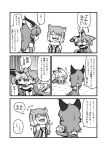 5girls :3 animal_ears bare_shoulders bat-eared_fox_(kemono_friends) belt blush bow bowtie brown_hair caracal_(kemono_friends) caracal_ears caracal_tail closed_eyes comic commentary_request elbow_gloves eyebrows_visible_through_hair flying_sweatdrops fox_ears fox_tail fur_collar fur_trim gloves grey_hair greyscale high-waist_skirt highres hug kemono_friends kneehighs kotobuki_(tiny_life) light_brown_hair long_hair monochrome multicolored_hair multiple_girls necktie pale_fox_(kemono_friends) pleated_skirt serval_(kemono_friends) serval_ears serval_print serval_tail short_hair short_sleeves skirt sleeping sleeveless sweatdrop tail tearing_up tibetan_sand_fox_(kemono_friends) translation_request trophy vest white_hair