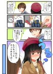 1boy 1girl :o bag bangs beret black_eyes black_hair blush box brown_eyes brown_hair brown_jacket coin comic crane_game crying flying_sweatdrops hat hood hood_down jacket long_hair maroon_hat niichi_(komorebi-palette) original shoulder_bag sweatdrop sweater translation_request trembling wavy_mouth white_sweater