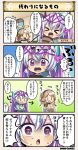 >_< 2girls 4koma arrow barrel blush breasts brown_hair character_name comic cup dot_nose flower flower_knight_girl hair_flower hair_ornament large_breasts long_hair mugi_(flower_knight_girl) multiple_girls open_mouth speech_bubble sweat tagme translation_request white_hair zebrina_(flower_knight_girl) |_|