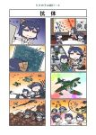 4koma 6+girls aircraft alternate_costume black_hair blueprint cane clone comic detached_sleeves e16a_zuiun enemy_aircraft_(kantai_collection) glasses hair_ornament headgear highres japanese_clothes kantai_collection multiple_girls nontraditional_miko phone remodel_(kantai_collection) seiran_(mousouchiku) shinkaisei-kan short_hair silent_comic tentacle white_skin wo-class_aircraft_carrier yamashiro_(kantai_collection)