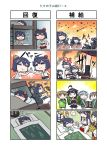 4koma 6+girls ahoge asagumo_(kantai_collection) black_hair black_serafuku box braid cannon clone comic detached_sleeves double_bun dress drum_(container) enemy_aircraft_(kantai_collection) fusou_(kantai_collection) futon green_hairband hair_flaps hair_ornament hairband highres japanese_clothes kantai_collection light_brown_hair long_hair lying michishio_(kantai_collection) mogami_(kantai_collection) multiple_girls nontraditional_miko on_back pinafore_dress remodel_(kantai_collection) repair_bucket rigging school_uniform seiran_(mousouchiku) serafuku shigure_(kantai_collection) short_hair short_twintails sick silent_comic single_braid turret twintails yamagumo_(kantai_collection) yamashiro_(kantai_collection)