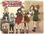 6+girls bangs basket belt bike_shorts black_hair black_legwear blonde_hair blue_dress blue_neckwear blue_scarf blush bow bowtie bread breast_pocket brown_footwear brown_gloves brown_hair chika_(kouya_no_kotobuki_hikoutai) closed_eyes coat copyright_name cup dress drunk elbow_gloves enma_(kouya_no_kotobuki_hikoutai) fingerless_gloves food fur-trimmed_boots fur-trimmed_gloves fur_trim gloves goggles goggles_around_neck goggles_on_head grey_pants hair_bun hidari_(left_side) high_heels holding holding_jug holding_spoon holding_teapot kate_(kouya_no_kotobuki_hikoutai) kirie_(kouya_no_kotobuki_hikoutai) kouya_no_kotobuki_hikoutai leona_(kouya_no_kotobuki_hikoutai) light_brown_hair long_hair long_sleeves low_twintails messy_hair midriff mole mole_under_eye multiple_girls navel off-shoulder_dress off_shoulder pants pantyhose pink_coat pleated_skirt pocket ponytail red_coat red_skirt redhead scarf short_hair short_sleeves silver_hair skirt spoon spoon_in_mouth swept_bangs table teacup twintails zara_(kouya_no_kotobuki_hikoutai)