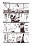 2girls ahoge alternate_costume bow chibi chuunibyou coat comic commentary_request dark_skin dragon dress fate/grand_order fate_(series) feather_trim hair_bow hair_ornament jeanne_d'arc_(alter)_(fate) jeanne_d'arc_(fate)_(all) kouji_(campus_life) long_sleeves monochrome multiple_girls multiple_heads okita_souji_(alter)_(fate) okita_souji_(fate)_(all) outstretched_arm pointing pointing_at_self shaded_face shirt short_sleeves surprised sweatdrop t-shirt thought_bubble translation_request trembling