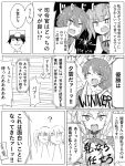 1boy 4girls :d ? ^_^ ^o^ anger_vein breasts closed_eyes closed_eyes comic commentary_request epaulettes greyscale hat ikazuchi_(kantai_collection) kantai_collection kashima_(kantai_collection) kasumi_(kantai_collection) long_hair military military_uniform monochrome multiple_girls open_mouth side_ponytail smile tears teeth translation_request uniform yuugumo_(kantai_collection) zeroyon_(yukkuri_remirya)