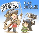 2girls black_hair chibi comic commentary_request detached_sleeves grey_hair hair_ribbon haruna_(kantai_collection) headgear hisahiko japanese_clothes kantai_collection katsuragi_(kantai_collection) koinobori long_hair long_sleeves multiple_girls nontraditional_miko open_mouth orange_eyes ponytail ribbon shadow smile star star-shaped_pupils symbol-shaped_pupils thigh-highs translation_request wide_sleeves |_|