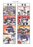 4koma 6+girls alternate_costume black_hair cane cannon clone comic detached_sleeves enemy_aircraft_(kantai_collection) fusou_(kantai_collection) hair_ornament hat headband headgear highres japanese_clothes kantai_collection long_hair multiple_girls nontraditional_miko nurse nurse_cap pale_skin pill remodel_(kantai_collection) rigging seiran_(mousouchiku) shinkaisei-kan short_hair sick silent_comic tentacle thermometer translation_request turret white_skin wo-class_aircraft_carrier yamagumo_(kantai_collection) yamashiro_(kantai_collection)