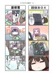 4koma 5girls alternate_costume bottle box brown_hair comic drunk grey_hair hat highres holding holding_box hyuuga_(kantai_collection) japanese_clothes jun'you_(kantai_collection) kantai_collection mini_hat multiple_girls outdoors pola_(kantai_collection) purple_hair seiran_(mousouchiku) short_hair snow spiky_hair translation_request wavy_hair wine_bottle yamashiro_(kantai_collection)