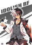 1boy belt collarbone elsword idol jacket jewelry mechanical_arm multicolored_hair necklace raven_(elsword) reckless_fist_(elsword) scar sparkle star two-tone_hair utm