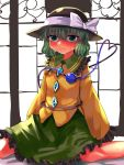 1girl bed blush breasts commentary_request eyebrows_visible_through_hair frilled_skirt frills green_eyes green_hair green_skirt gunnjou_yosio hat hat_ribbon heart heart_of_string highres kneeling komeiji_koishi long_sleeves looking_at_viewer ribbon skirt sleeves_past_wrists small_breasts sweat third_eye touhou window