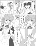 1boy 1girl :d abs admiral_(kantai_collection) apron blush comic commentary fang greyscale hat kantai_collection kasumi_(kantai_collection) maid maid_apron military military_hat military_uniform monochrome open_mouth side_ponytail smile sweatdrop translation_request uniform zeroyon_(yukkuri_remirya)