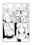 2boys 2koma 4girls achilles_(fate) bag_over_head bonnet braid cape chiron_(fate) comic commentary_request fate/grand_order fate_(series) fur_cape greyscale ha_akabouzu hair_ornament highres jack_the_ripper_(fate/apocrypha) jeanne_d'arc_(fate)_(all) jeanne_d'arc_alter_santa_lily long_hair monochrome multiple_boys multiple_girls nursery_rhyme_(fate/extra) penthesilea_(fate/grand_order) ribbon scar short_hair tied_hair translation_request