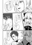 1girl armor artoria_pendragon_(all) bedivere braid comic fate/grand_order fate_(series) gawain_(fate/extra) greyscale knights_of_the_round_table_(fate) lancelot_(fate/grand_order) long_hair metarogu monochrome multiple_boys ponytail ribbon saber_lily smile