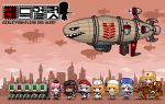 6+girls 9a-91_(girls_frontline) aircraft beret character_request command_and_conquer:_red_alert_2 dirigible drone english fur_hat girls_frontline hat kirov_airship makarov_(girls_frontline) mecha mosin-nagant_(girls_frontline) multiple_girls pixel_art robot sks_(girls_frontline) soviet ushanka yuyukong zeppelin