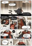 3boys 4koma black_cape cape comic cosplay footninja leonardo miyako_nagi multiple_boys ninja raphael red_eyes red_scarf sai_(weapon) scarf shredder shredder_(cosplay) staff tagme teenage_mutant_ninja_turtles turtle
