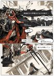 2boys 4koma arrow black_cape cape comic cosplay footninja hand_up leonardo miyako_nagi multiple_boys ninja raphael red_eyes red_scarf sai_(weapon) scarf shredder shredder_(cosplay) tagme teenage_mutant_ninja_turtles translation_request turtle weapon