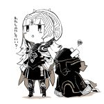 1girl 1other armor armored_boots boots chibi crown fire_emblem fire_emblem:_kakusei fire_emblem_heroes from_behind greyscale hair_ornament hood hood_up long_hair long_sleeves monochrome my_unit_(fire_emblem:_kakusei) nintendo open_mouth robe shunrai simple_background sitting standing veronica_(fire_emblem) white_background