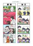 4koma 6+girls ahoge akagi_(kantai_collection) akashi_(kantai_collection) black_hair black_serafuku bow braid brown_hair comic commentary_request detached_sleeves flower fusou_(kantai_collection) grey_hair hair_bow hair_flaps hair_ornament hair_over_shoulder hair_ribbon hakama hakama_skirt high_ponytail highres houshou_(kantai_collection) japanese_clothes kaga_(kantai_collection) kantai_collection long_hair multiple_girls nontraditional_miko outdoors pink_hair ponytail red_eyes remodel_(kantai_collection) ribbon school_uniform seiran_(mousouchiku) serafuku shigure_(kantai_collection) short_hair short_sleeves side_ponytail single_braid straight_hair tasuki translation_request tress_ribbon wide_sleeves yamashiro_(kantai_collection) yuubari_(kantai_collection)