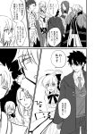 ahoge armor artoria_pendragon_(all) bedivere blush braid cape closed_eyes comic commentary fate/grand_order fate_(series) fujimaru_ritsuka_(male) gawain_(fate/extra) greyscale knights_of_the_round_table_(fate) lancelot_(fate/grand_order) long_hair mage's_association_uniform metarogu monochrome multiple_boys ponytail ribbon saber_lily tristan_(fate/grand_order)