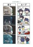 2girls 4koma ahoge alternate_costume basket beetle black_hair black_serafuku blue_shirt braid bug comic commentary_request day detached_sleeves fan fireworks hair_flaps hair_ornament hair_over_shoulder highres holding holding_basket holding_fan insect japanese_clothes kantai_collection multiple_girls night nontraditional_miko outdoors rain remodel_(kantai_collection) running school_uniform seiran_(mousouchiku) serafuku shigure_(kantai_collection) shirt short_hair single_braid sitting sparkler t-shirt translation_request tree washing wide_sleeves yamashiro_(kantai_collection) yellow_shirt